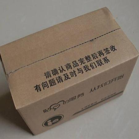 沈阳快递纸箱定制公司