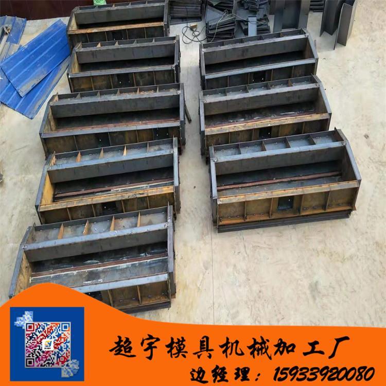 超宇预制桥梁遮板模具水泥高铁遮板模具