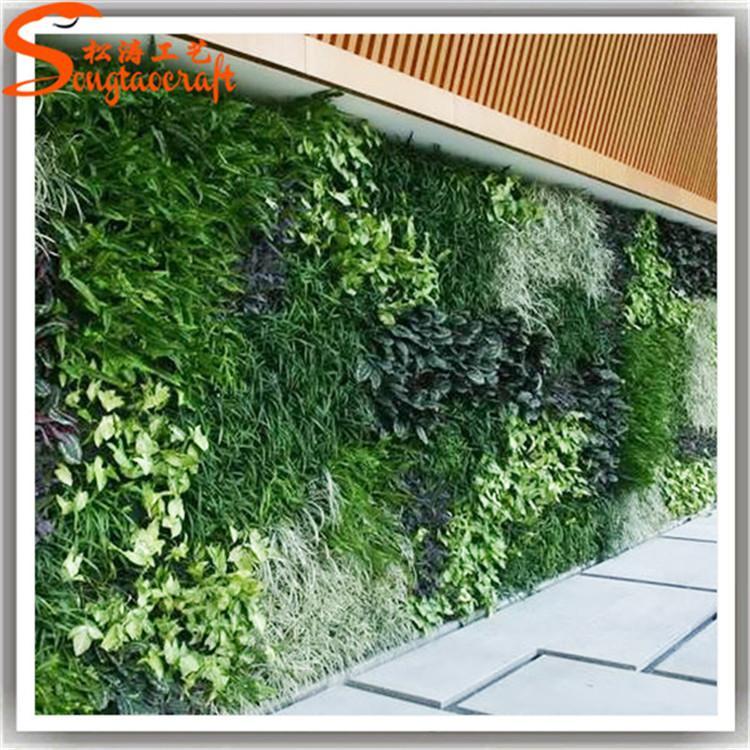 深圳植物墙草坪 植物墙方案 人工草皮围墙 垂直绿化墙施工工艺