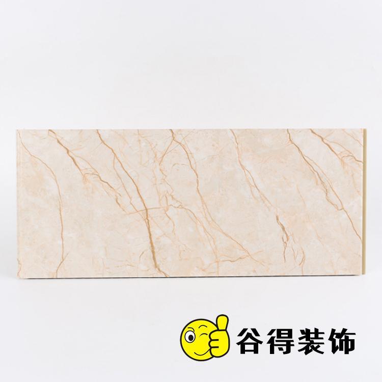 30厘米速装集成墙板 谷得厂家批发竹木纤维墙板