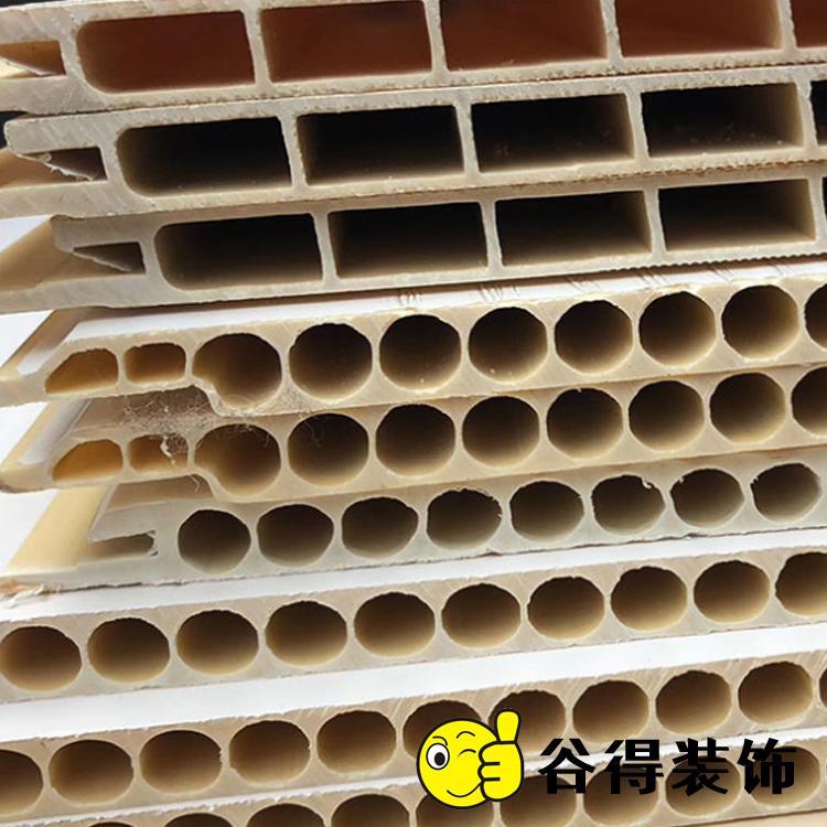 300mm护墙板 谷得竹木纤维墙板批发