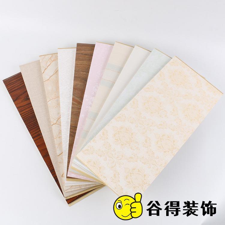 300竹木纤维集成墙饰 谷得竹木纤维集成墙板厂家价格