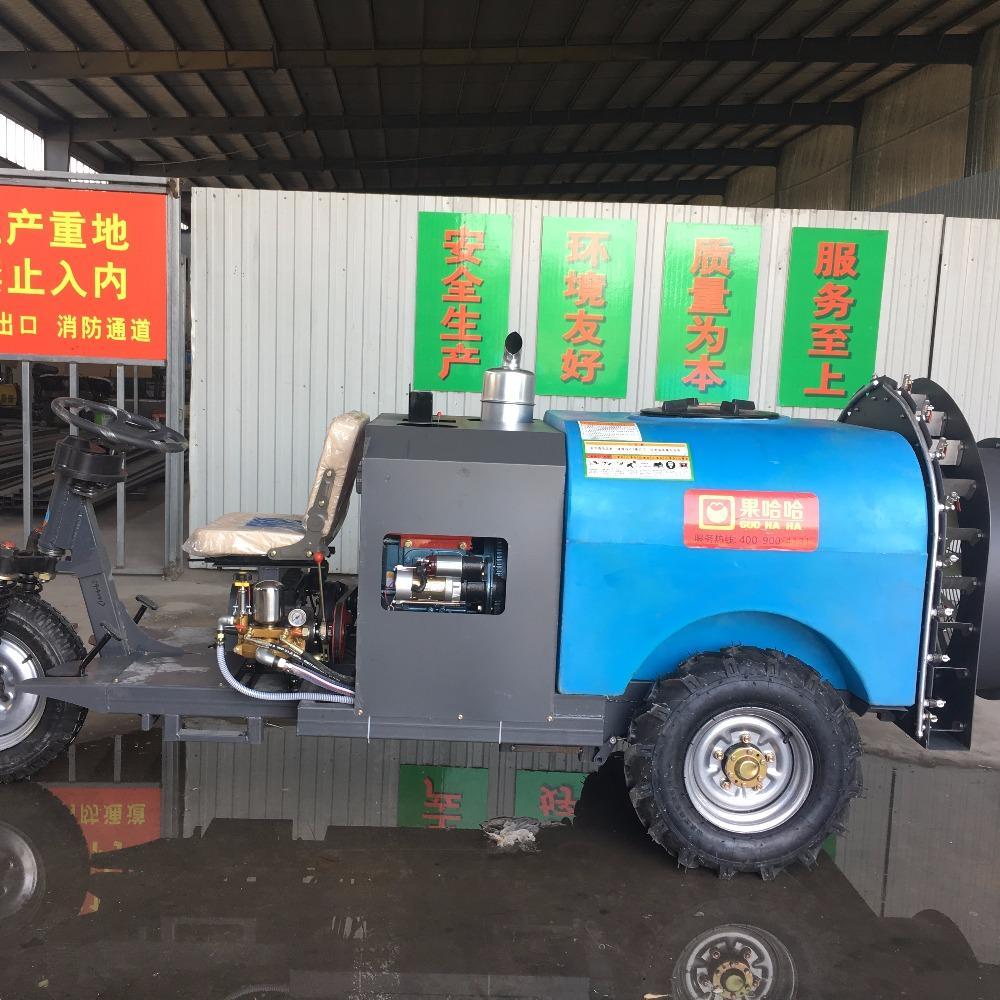 果哈哈G7水冷自走式果园喷雾机1000斤容量弥雾机