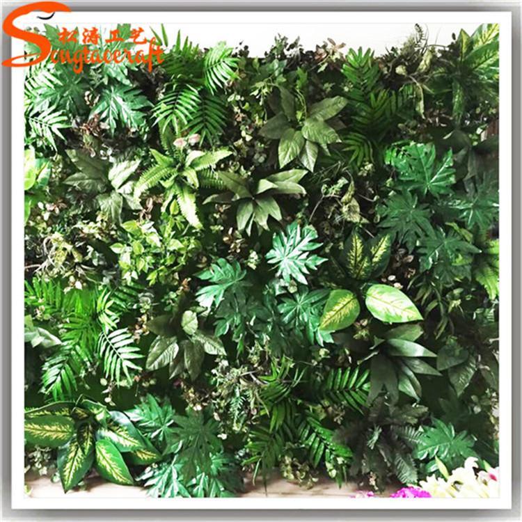 南京植物墙造型 室内植物墙报价 垂直绿化墙价格 立体墙体绿化