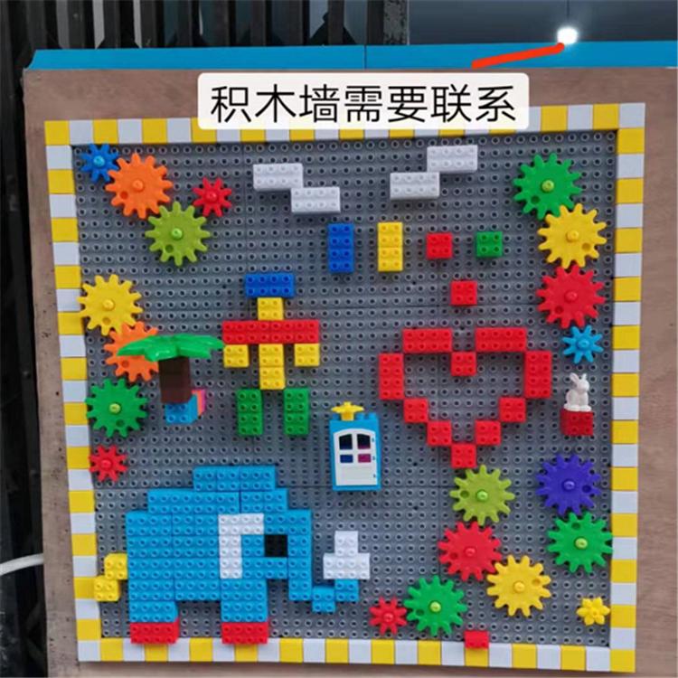 幼儿园儿童玩具 墙面积木 新型幼儿积木 儿童益智玩具 博康生产