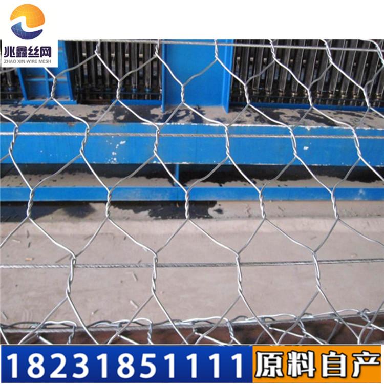 格宾石笼网 兆鑫石笼网垫 格宾石笼挡墙河道岸坡防护