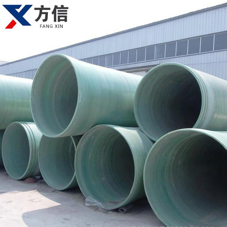 辽宁方信厂家生产玻璃钢通风管道 耐腐蚀管道报价合理