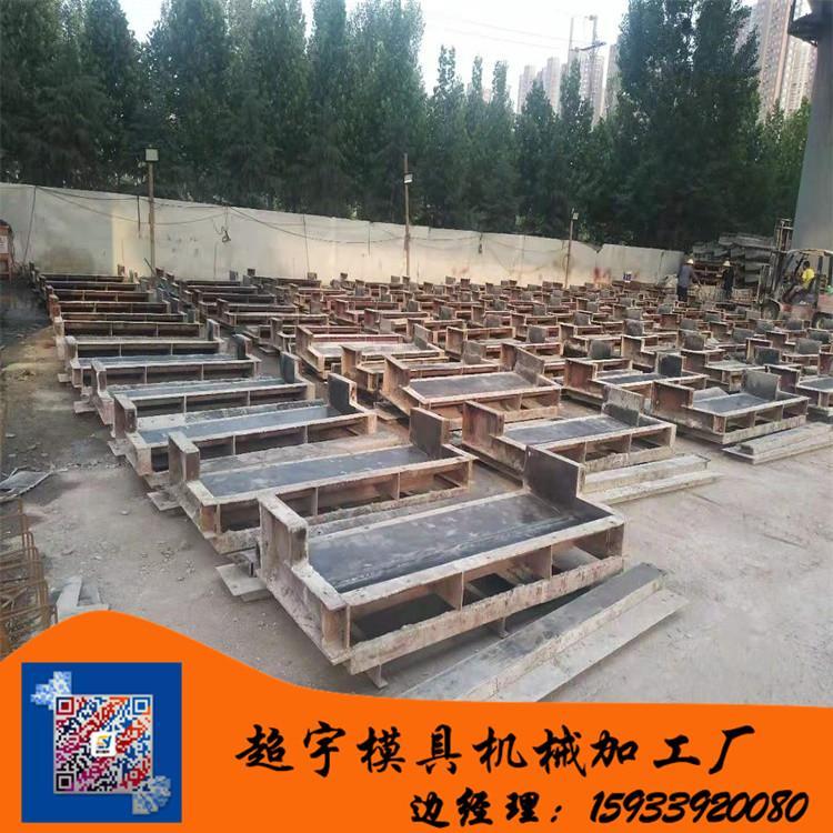 超宇混凝土高速遮板模具高铁遮板模具