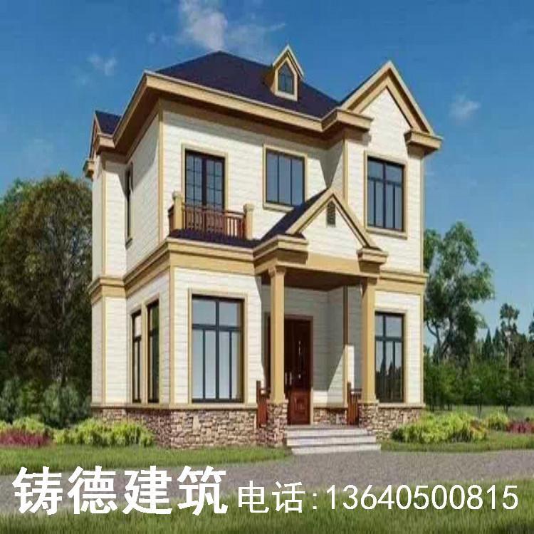 重庆轻钢别墅 铸德轻钢别墅每平米造价