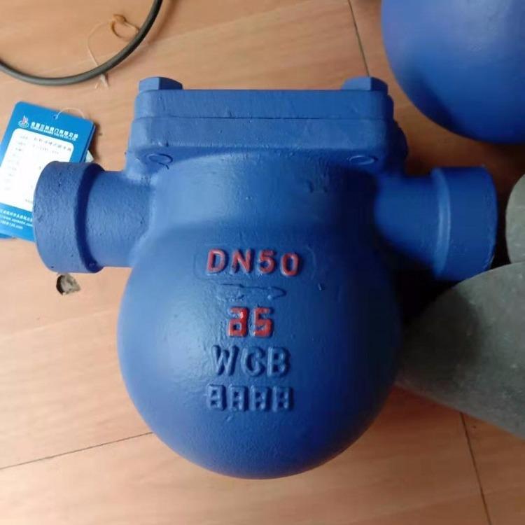 轩诚 UFS汽水分离器 杠杆式疏水阀