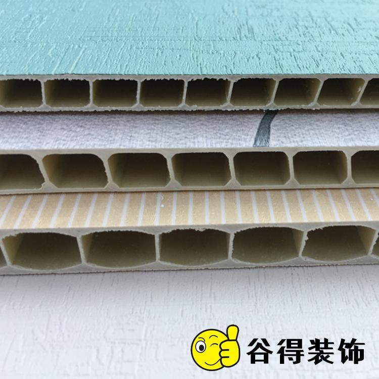 300宽石塑护墙板 谷得石塑墙板厂家
