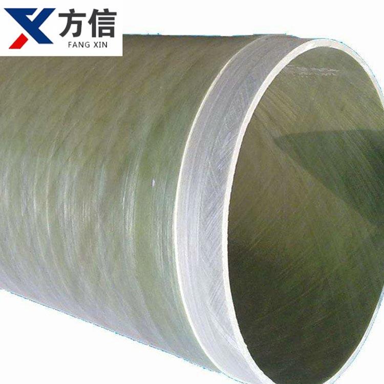 广西方信厂家直销玻璃钢夹砂管道 耐腐蚀管道批发价格