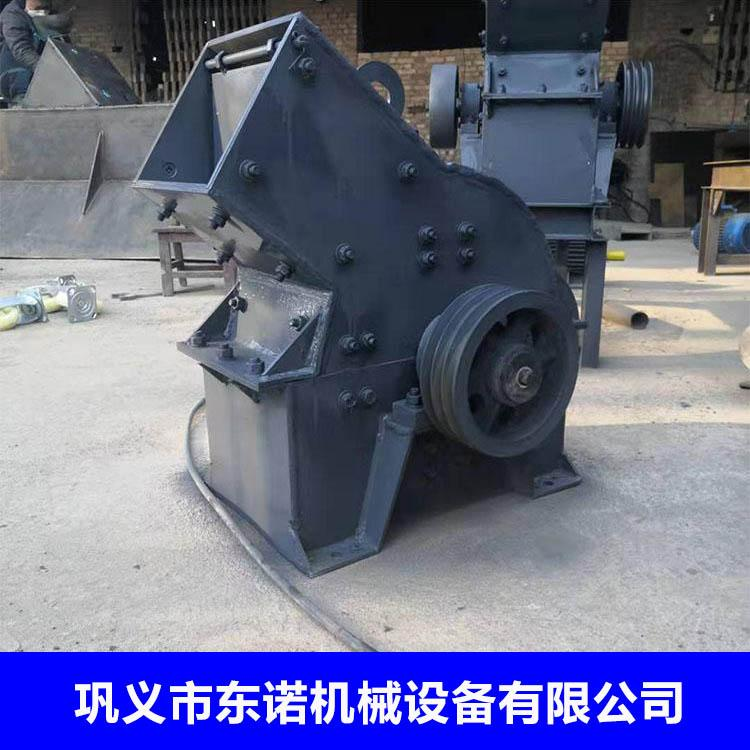 东诺 小型炉渣破碎机 焦碳锤式破碎机 全自动煤炭粉碎机