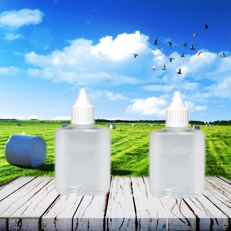 现货50m透明PET尖嘴水滴式扁瓶润滑油油墨塑料瓶厂家直销-武汉世纪民信