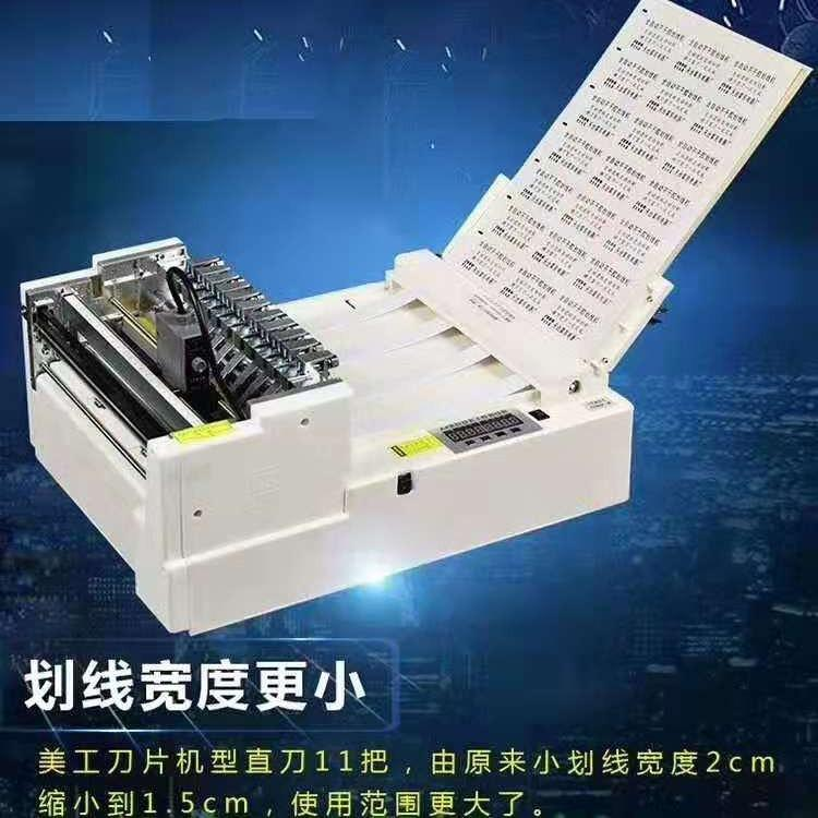 A3A4不干胶划线机全自动不干胶切割机 划线机电动模切机标签切割机分切机 全自动模切机 小型贴纸划切