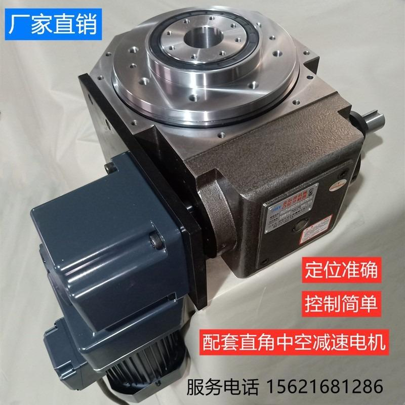 分割器超薄平台DA90 生产定制凸轮分割器产品精度高