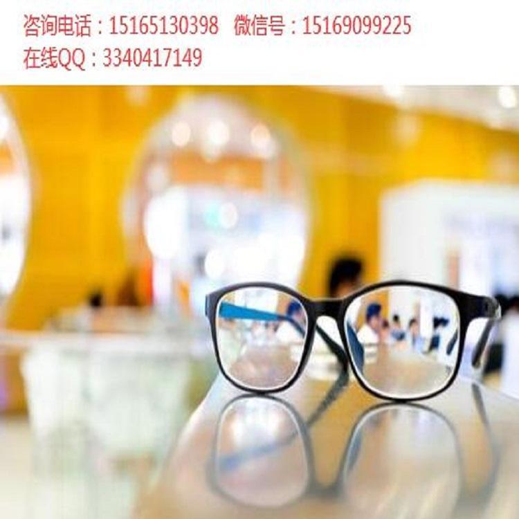 璐瑶视力保健器材加盟费用 眼部按摩器加盟