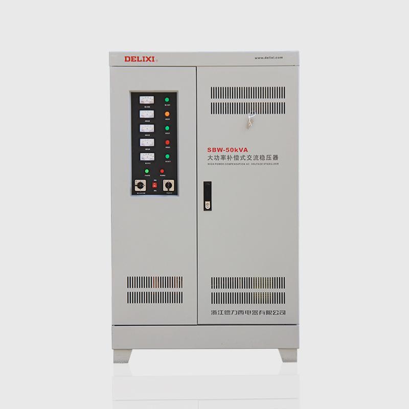 兰州德力西稳压器总代理 三相全自动补偿式电力稳压器