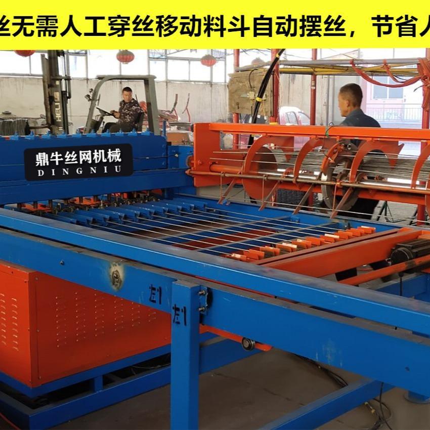 山东济宁隧道钢筋网焊机 钢筋网排焊机现货供应