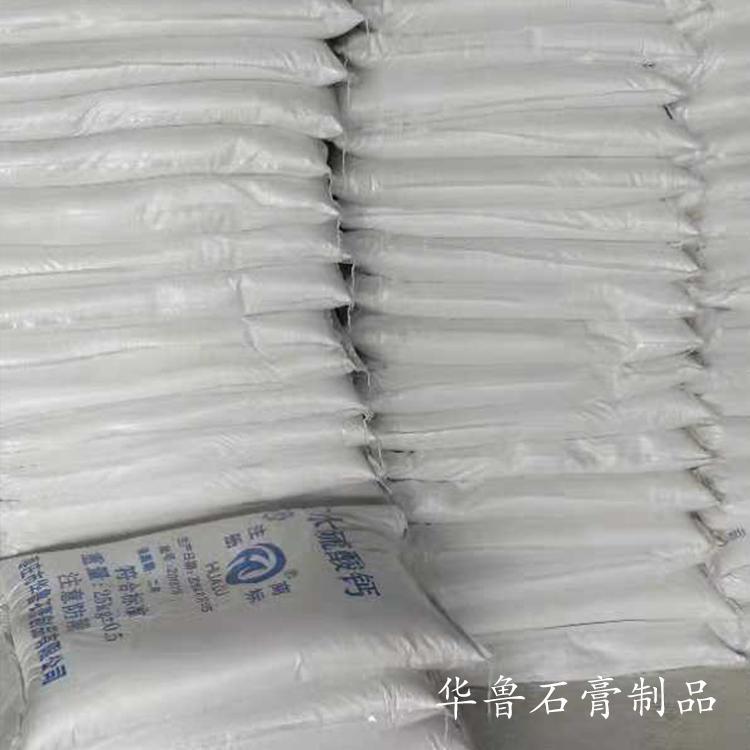 特级熟石膏粉 华鲁石膏粉价格 石膏粉加工厂