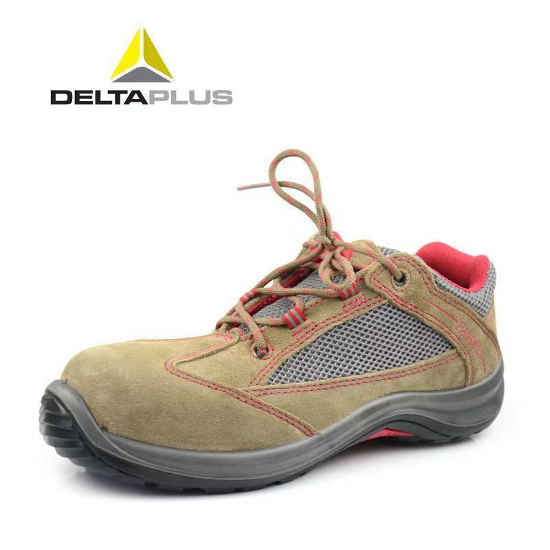 代尔塔301211防砸防刺穿绝缘安全鞋DELTA10KV耐磨耐油劳保鞋