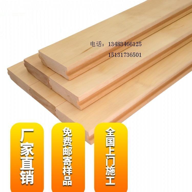 木地板安装现场 体育场木地板