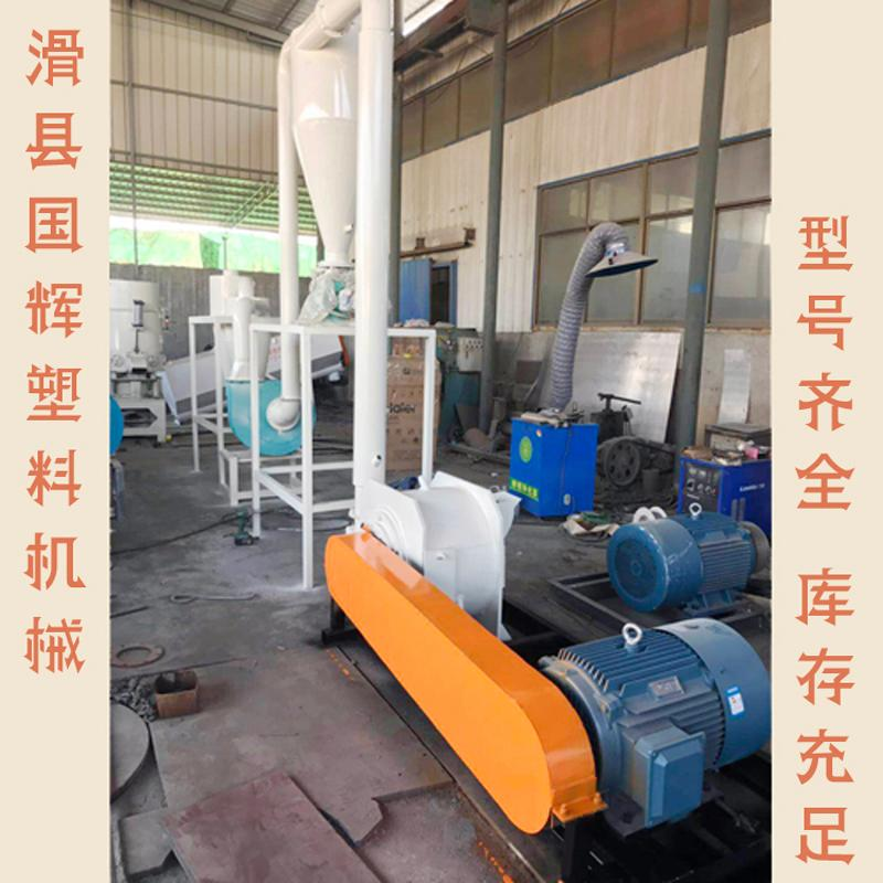 电缆皮磨粉机国辉机械出品 电缆皮磨粉机厂家直销现货热卖 型号定制