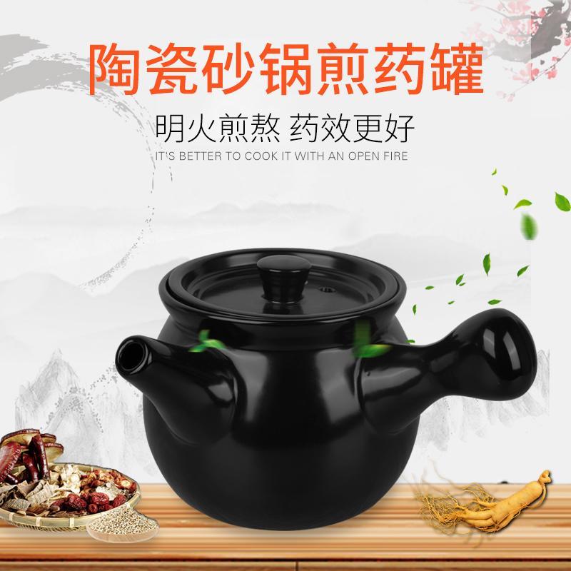 砂锅熬药罐家用老式倒药罐煮中药壶陶土汤药锅烧药壶明火煮煎药壶