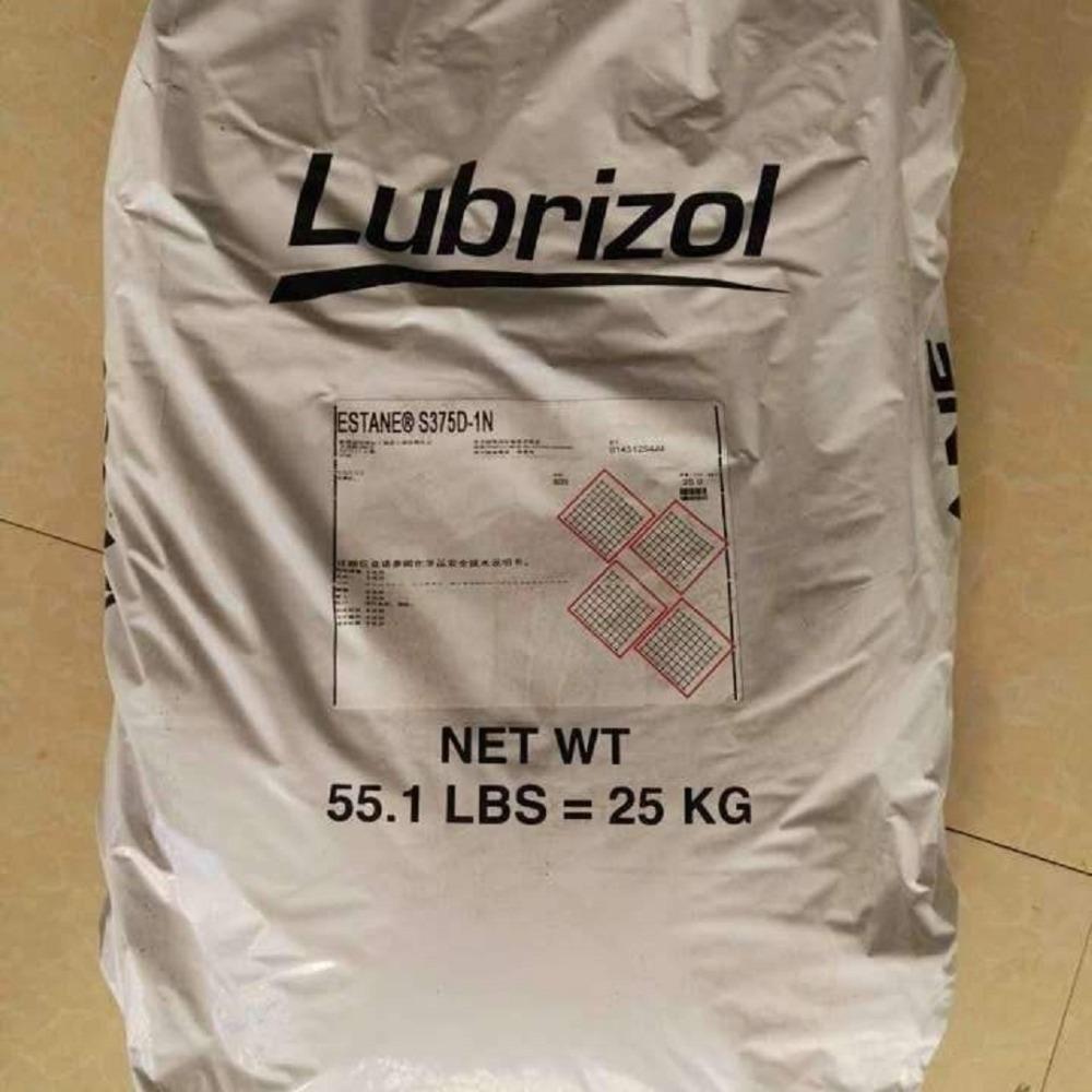 耐磨性 TPU 美国Lubrizol 58219 低温弹性 抗水解 薄膜级