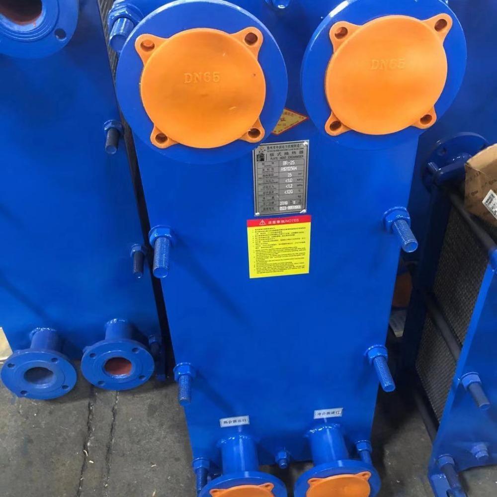 BR0.1型板式换热器