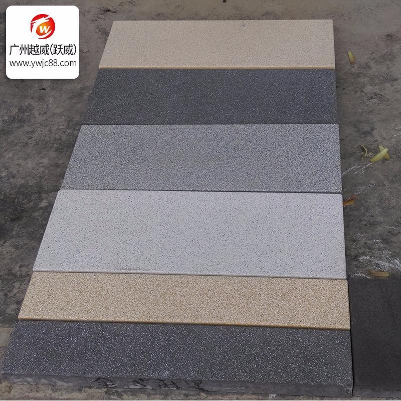 广州PC砖 PC砖价格 PC仿石材砖-厂家直供 价格实惠