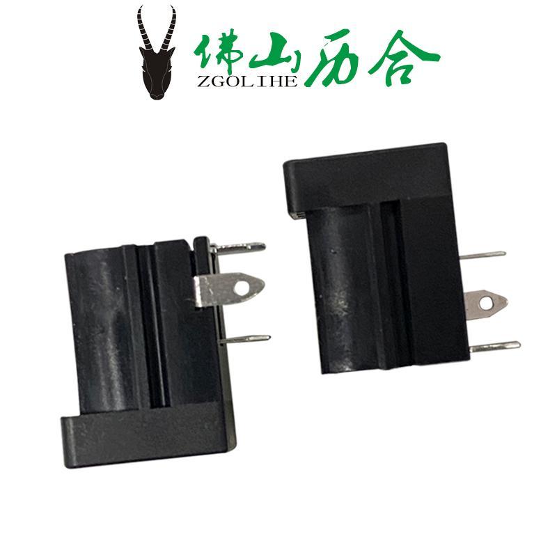 历合DC电源插座 卧式三插空芯针5521 5525 充电插座全铜环保