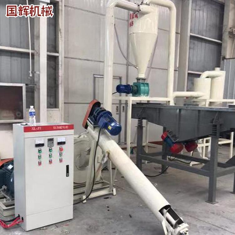 国辉塑机厂家供应 塑料磨粉机 型号齐全