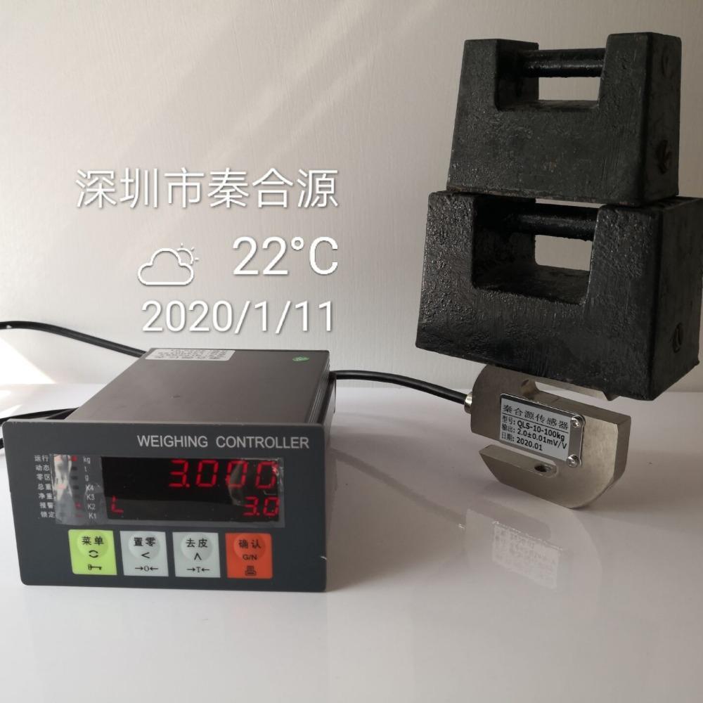 秦合源专业测力NKE-SS-3klb传感器