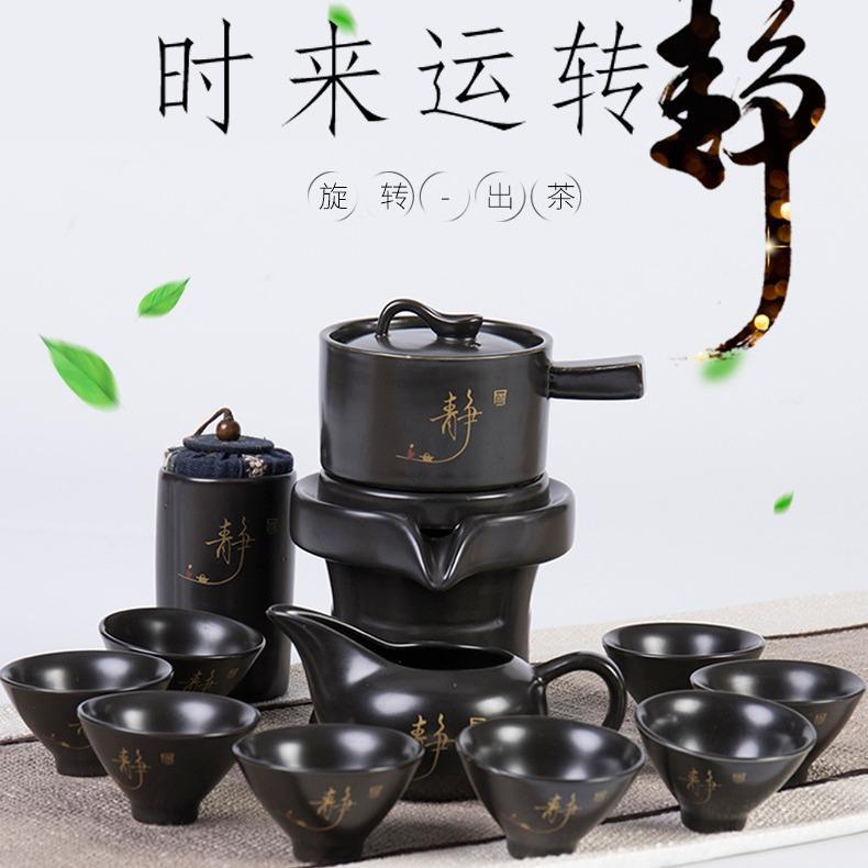 忠艺信定窑时来运转 石磨自动茶具套装 牛转乾坤 懒人泡茶器 防烫半自动茶壶