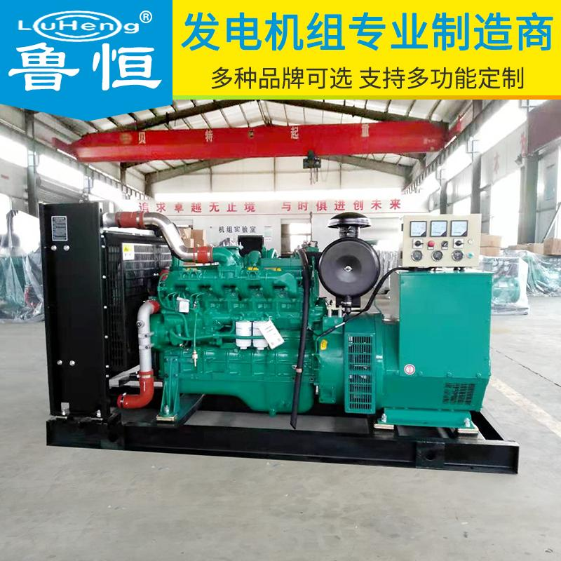 厂家销售发电机组200千瓦 200kw柴油发电机组厂家价格 低噪音低油耗 可定制机组
