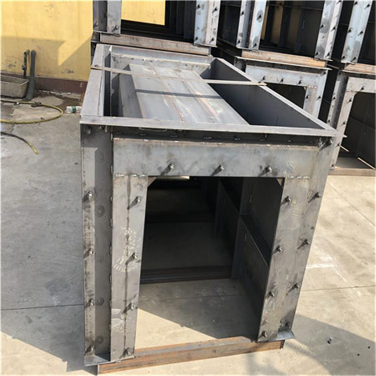 利昌 矩形槽模具 混凝土矩形槽模具加工