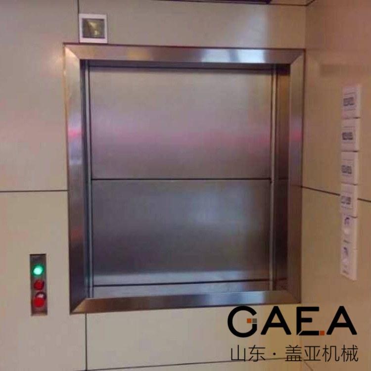 垂直简易传菜机 连续传菜平台 上菜电梯 盖亚机械报价