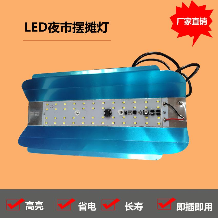 盖香云LED夜市灯电瓶电动车通用灯泡超亮宽伏地摊灯