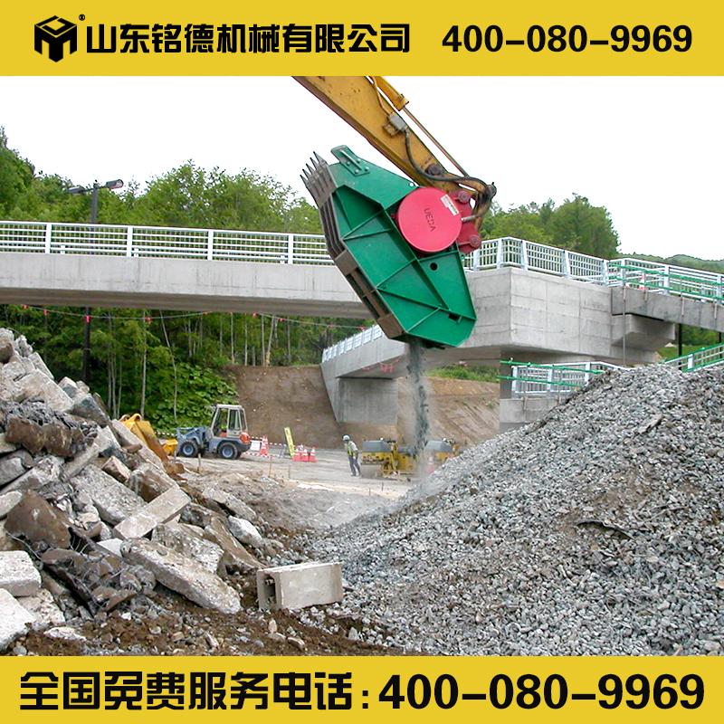 挖掘机斗式颚破机 移动式鄂式破碎斗