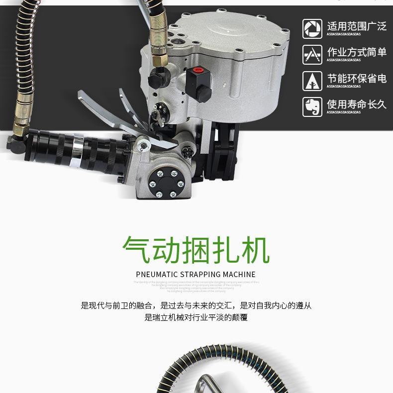 沈阳组合式气动钢带打包机厂家-海鹞KZ-32B一体式铝锭捆扎机销售