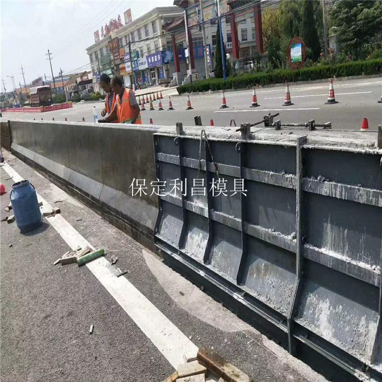 利昌 防撞墙模具 公路防撞墙模具加工
