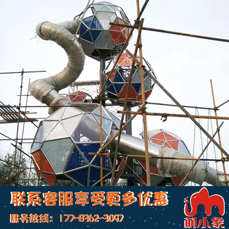 重庆涪陵定制户外大型无动力游乐设备新款公园幼儿园游乐场科幻景观非标设施萌小象厂家批发价格供应