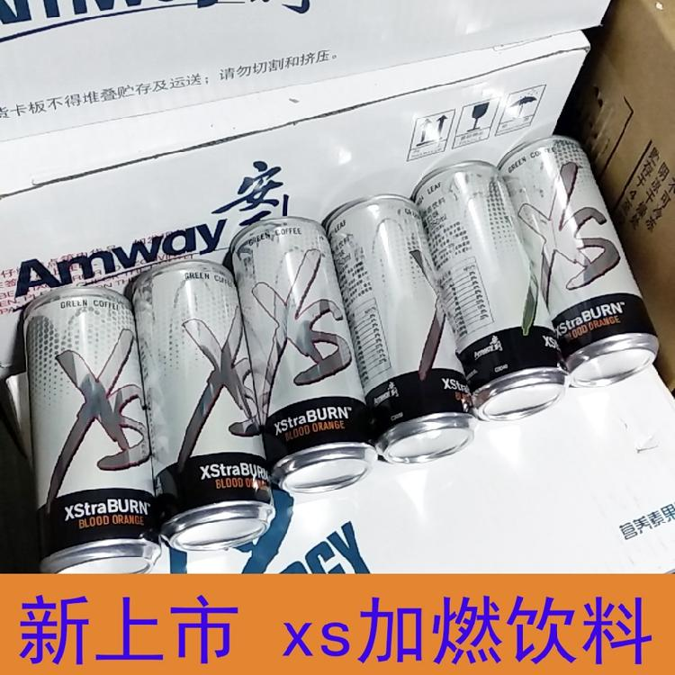 安利饮料 Amway饮料规格 全国范围免费配送