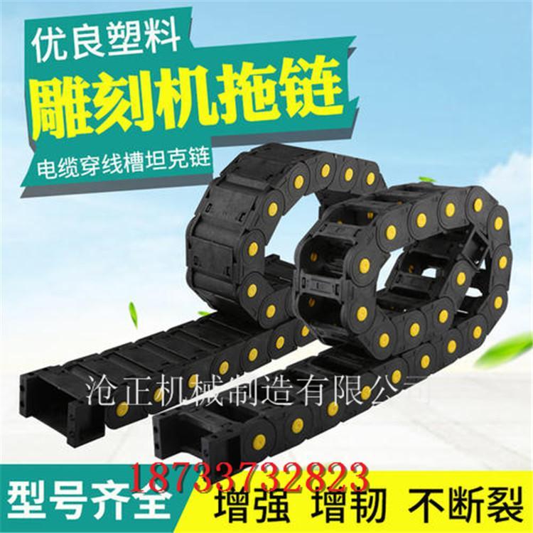 拖链批发 不锈钢拖链 钢制坦克链 寿命长耐磨