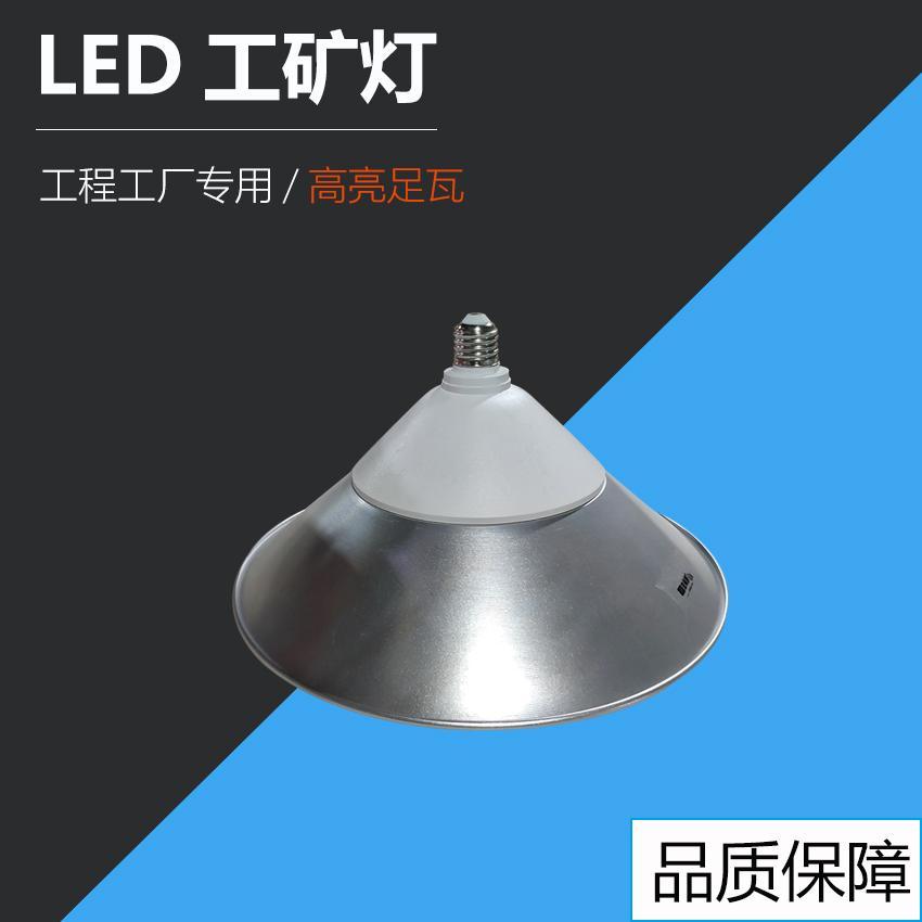 盖香云LED超亮节能防水工矿灯厂房吊灯 工业车间照明灯具