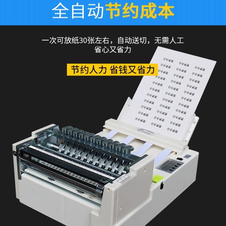 全自动A4双模高速标签分切自动进纸A4标签模切机分切机不干胶切割机哑银不干胶划线机