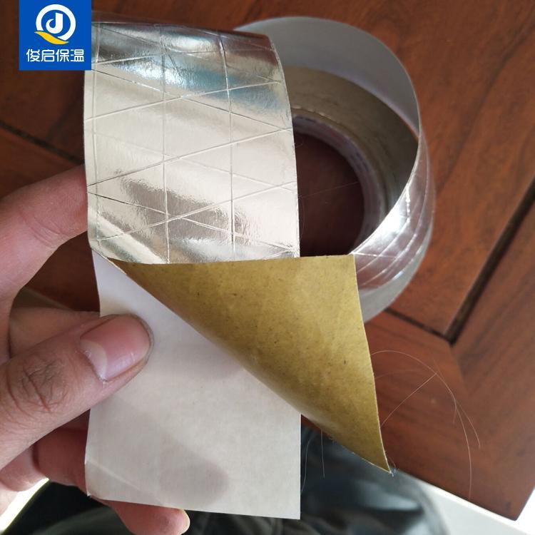 大量批发 铝箔纸胶带 加筋铝箔纸胶带 性价比高