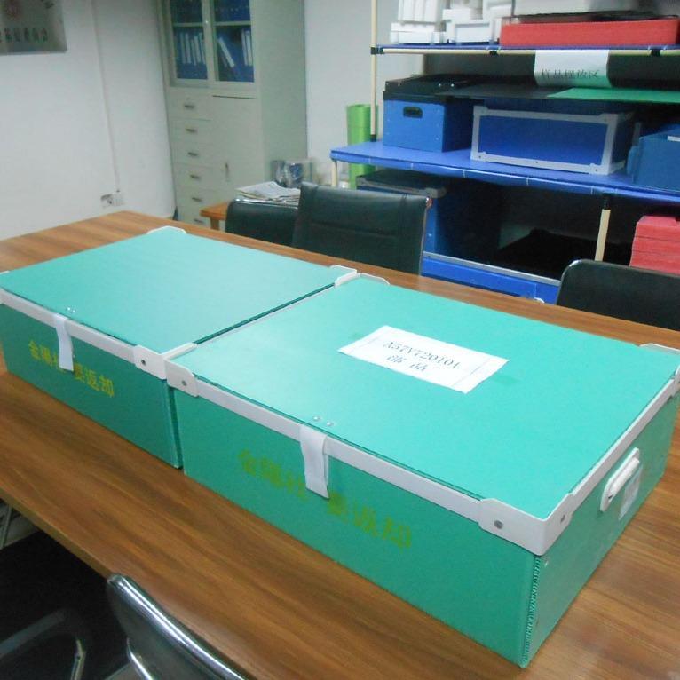 中空板箱-定制中空板配件箱