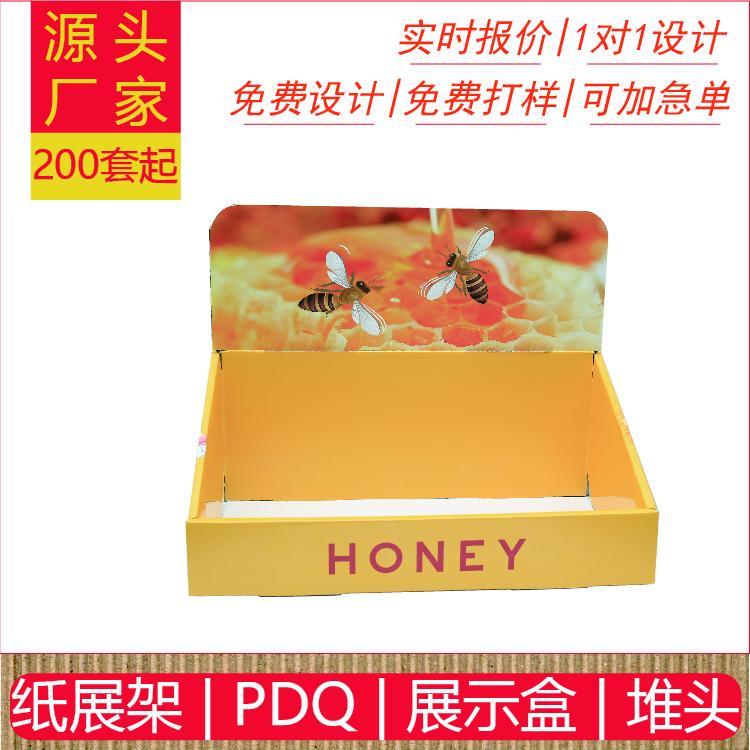 食品蜂蜜CDU纸展盒 商场促销活动展示盒 PDQ纸促销盒制作认准华利达厂家